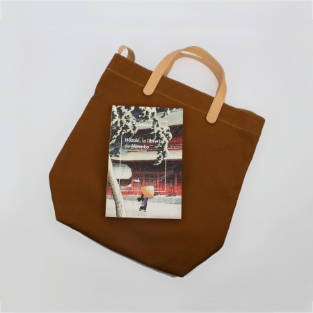 ALL DAY TOTE / BURNT ORANGE & NATURAL